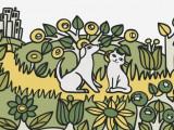Lily's Kitchen, une marque de nourriture haut de gamme pour chien et chat